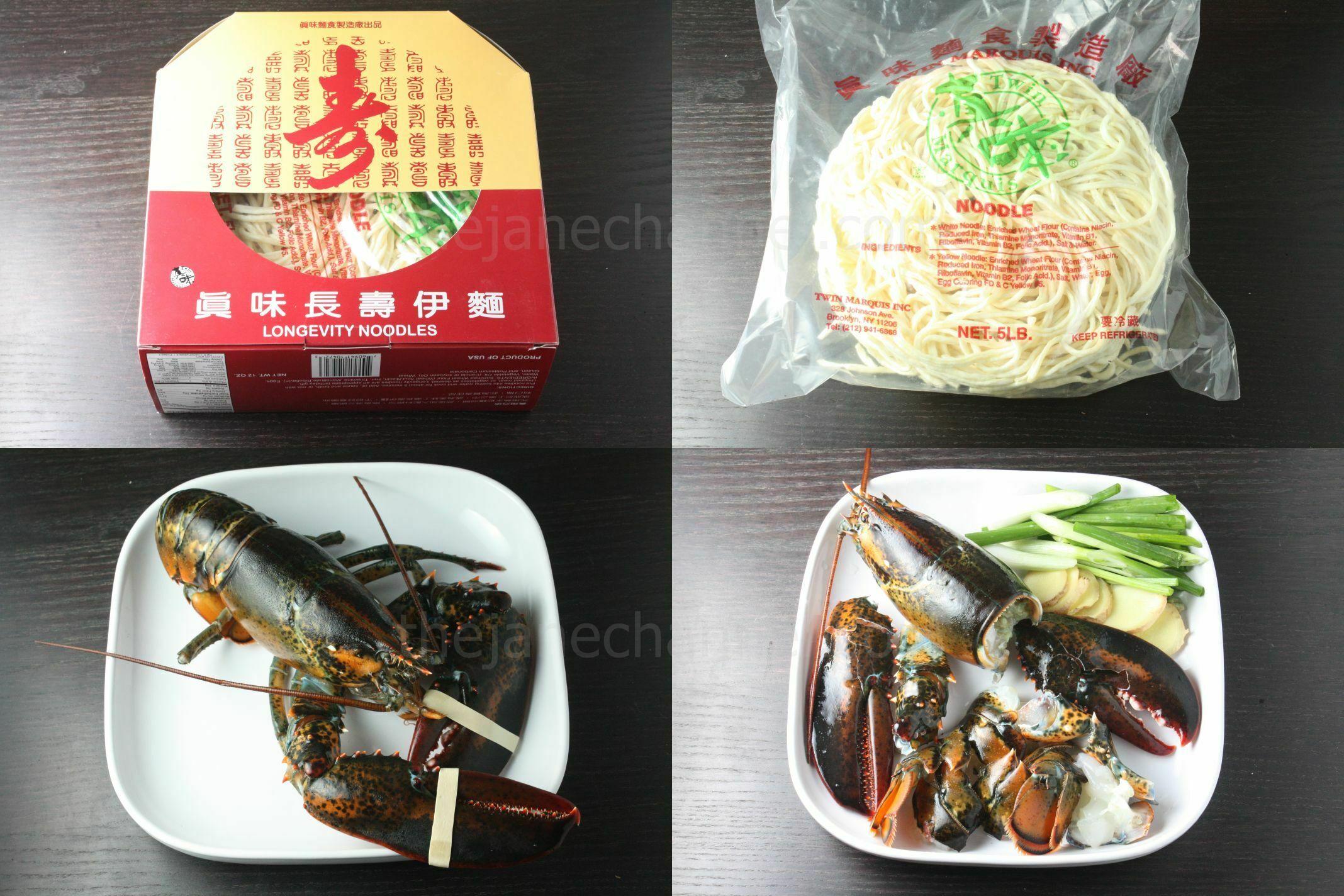 上湯龍蝦伊麵 Lobster Yee Mein (Lobster Noodles) | thejanechannel